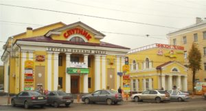 ТЦ Спутник 8 (482) 242-79-52 - Здание