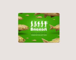 ТЦ Впоход 8 (906) 551-75-82 - Банер
