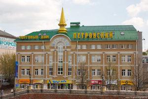 """Торговый Дом """"Петровский"""" +7 4932 35‑35-15 - Фасад"""
