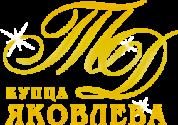 Торговый Дом Купца Яковлева
