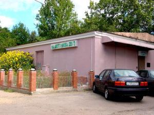 Зеленый Грот 8 (812) 367-45-00 - Здание