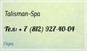 Talisman-Spa