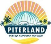 Питерлэнд
