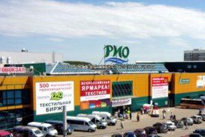 "Текстиль центр ""РИО"" 8-800 2000-409 - Здание"