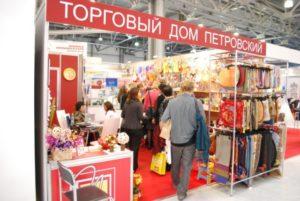 """Торговый Дом """"Петровский"""" +7 4932 35‑35-15 - Выставка"""