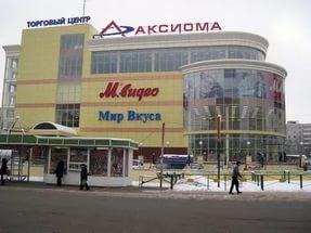 ТЦ Аксиома 8 (473) 264-55-15 - Здание