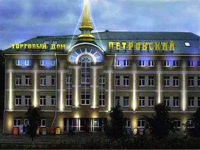 """Торговый Дом """"Петровский"""" +7 4932 35‑35-15 - Вечером"""
