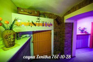 Сауна Zenitka 8 (921) 443-29-43 - Ресепшн