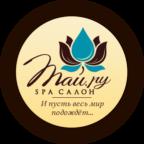 "SPA салон ""Тай.ру"""