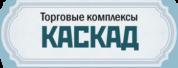 ТЦ Каскад