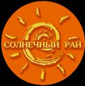 """ТЦ """"Солнечный рай"""""""
