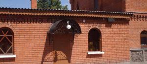 Сауна Роса (256-47-05) - Здание