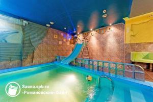 Романовские Бани +7 901 313-50-55 - Бассейн