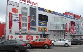 ТРЦ «Московский проспект» 8 (473) 228-09-88 - Здание