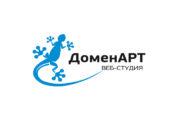 Веб-студия ДоменАРТ