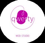 Веб-студия QWERTY