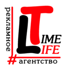 Рекламное агентство TimeLife