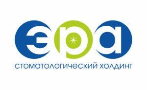 эра логотип