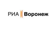 РИА «Воронеж»